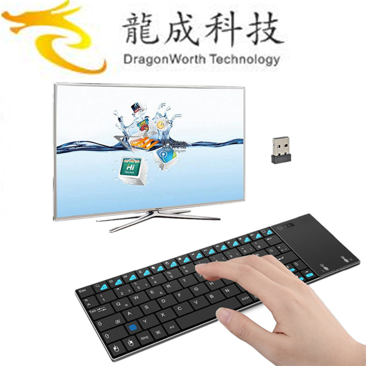 2017 high quality MINIX K2 Bluetooth Wireless Keyboard air mouse t2 With Bottom Price Air Mouse for TV Box PCs OS