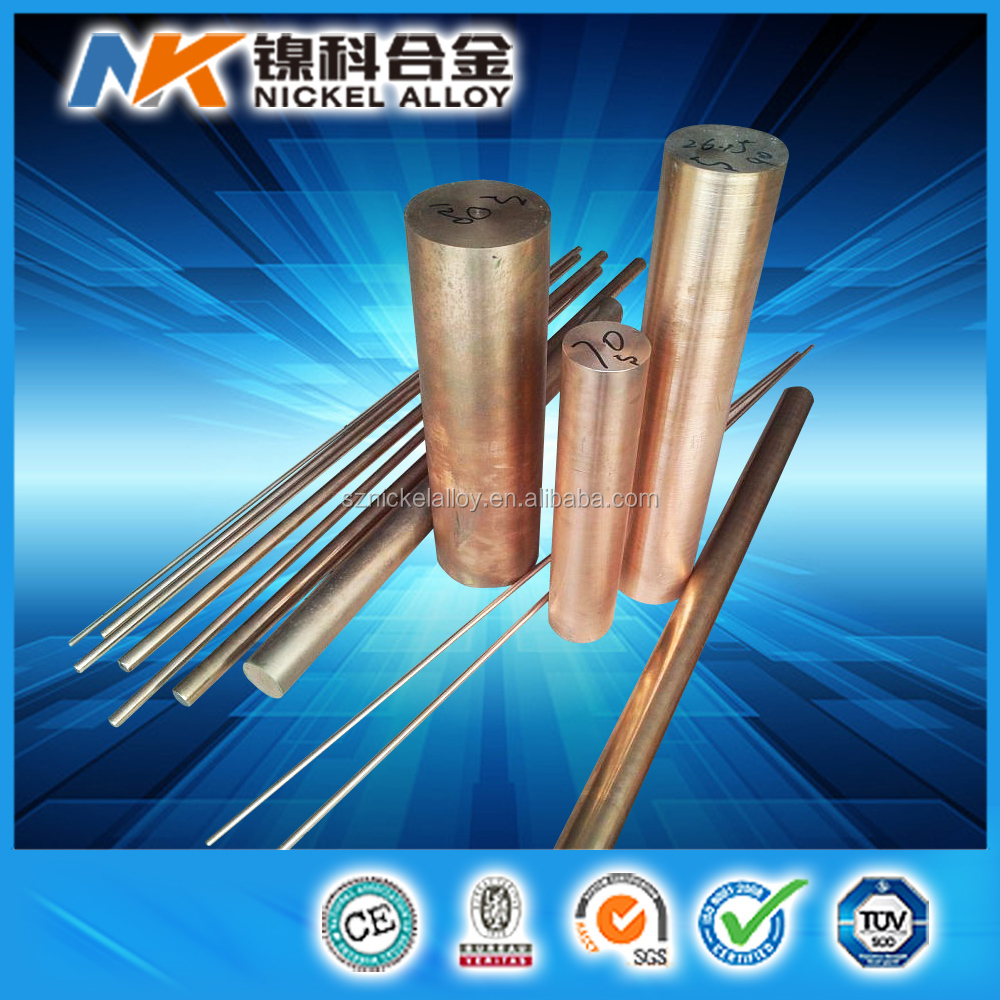 Beryllium Copper Alloy Jis.c1730 Becu Bar - Buy Jis.c1730 Becu Bar ...