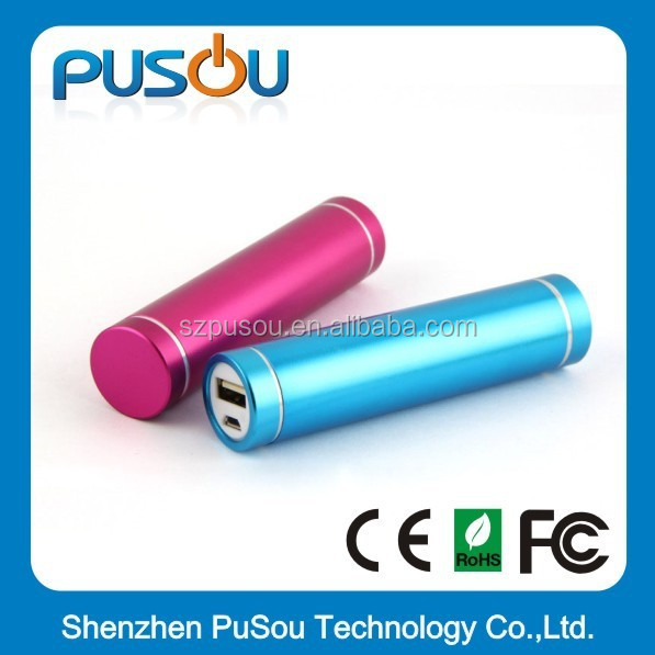 2014 Shenzhen manufacturers 2200mah power banks,promotion gift power bank for samsung galaxy s3