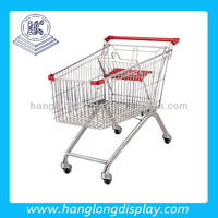 grocery or supermarket store metal market cart