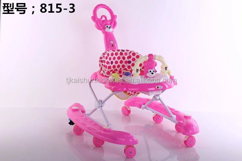 2016 New U shape Baby walkerwalker for baby motorcycle new born baby products