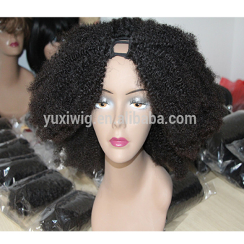 2016 New Arrival Afro Kinky curl U part Machine Made Wig For Black Lady