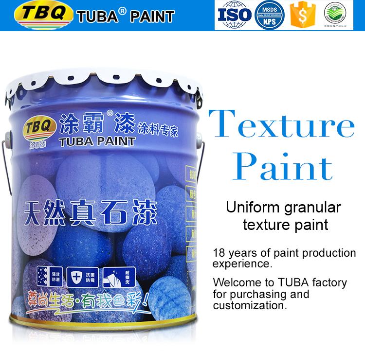 Туба текстура натуральный песчаник краска для наружных стен