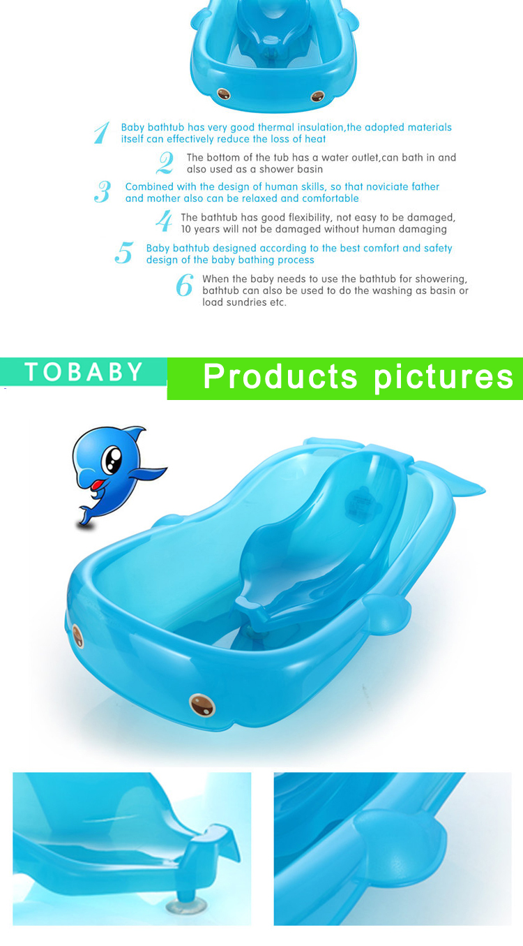 Plastic Baby Bath Tub Baby Tub Baby Wash Tub Whale Shape Bathtub ...