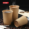 customized disposable food grade paper cup coffee and lids