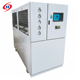 Customized refrigerating industrial water chiller price cooling machine