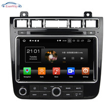 2Din 8 Inch Android 7.1 <span class=keywords><strong>Mobil</strong></span> Radio Player <span class=keywords><strong>Mobil</strong></span> <span class=keywords><strong>CD</strong></span>/DVD Stereo GPS Navigator untuk VW Touareg 2015-2016