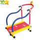 Hot Sale Outdoor Fitness Kids Exercise Runner Equipment
