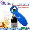 /product-detail/music-bottle-opener-with-custom-sound-60177615360.html