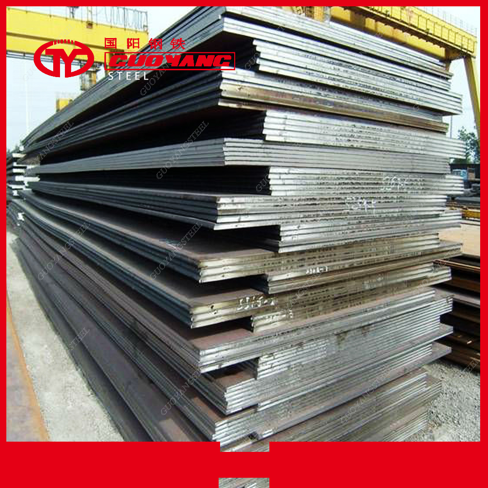 hot rolled steel S235JR plate with thickness 12mm to 100mm