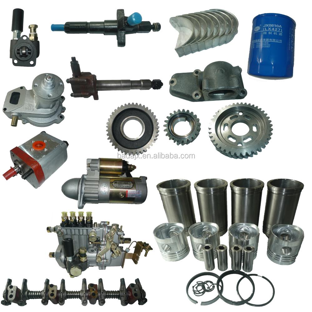 Km385 Km385bt Diesel Engine Parts Wb178 Oil Filter Buy