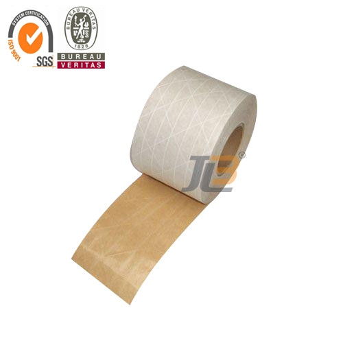 Single sided starch glue kraft paper gummed tape for sealing free samples
