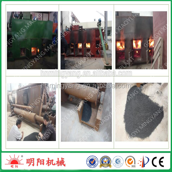 Low cost rice husk continuous carbonization stove kiln furnace 008615039052280