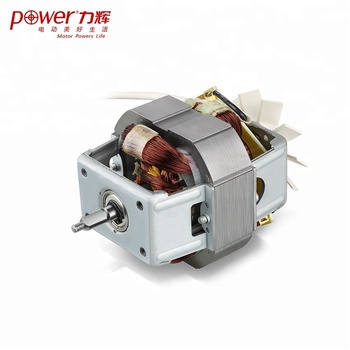 230v Small Electric Motor Pu8825220 Use For Blender
