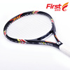 Best and high quality carbon tennis racket funny racket