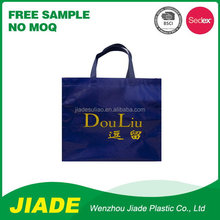 High quality wholesale new style foldable shopping bag in pouch