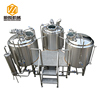 China hot sale 500l beer making machine