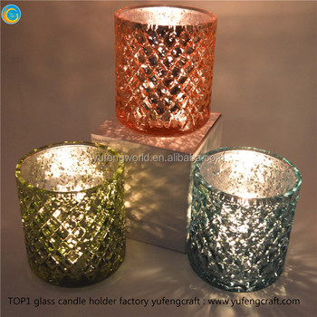 Wholesale Plaid Pattern Glass Candle Tin Containers