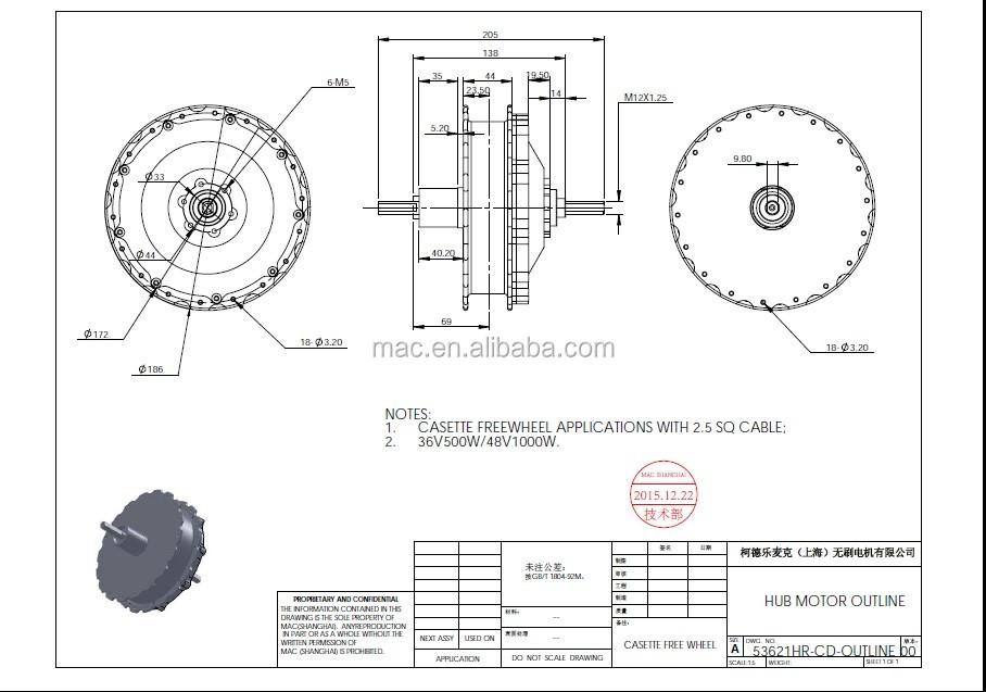 Mac 10t 12t 11speed Freewheel Electric Bike Dual Motor