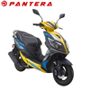 Suitable Seat Cushion 125cc Moped New China Gasoline Motorbike