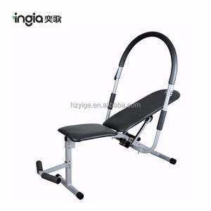 Home Fitness Equipment Classic Ab Exercise Chair AB King For sale