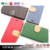 humanized pu leather cellphone case for Sumsung S6