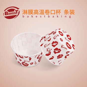 4435-48 Small PET Coated Greaseproof Round Paper Cake Cup Cupcake Liners with Red Mouth