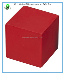 5cm customized PU stress ball cube shape/kids gifts PU foam stress ball cube 5cm/kids toys PU anti stress ball cube 5cm