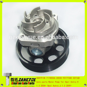 93177340 6334001 4708767 93193591 12855461 GM Engine Water Pump for Opel Astra Opel Corsa D Opel Astra H