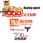 3%-5% Agency Free and 100 Agent Number Limit Sourcing Agents in China--Wechat:18871152960