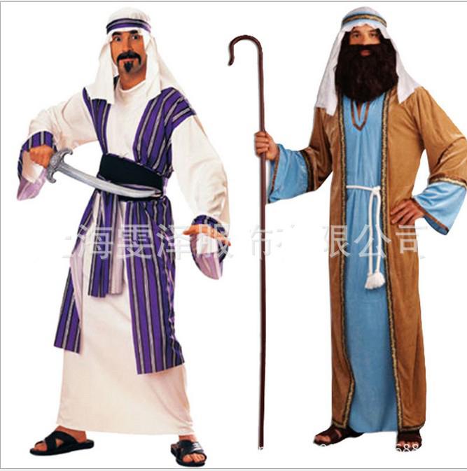 online kopen wholesale arabische mannen kleding uit china