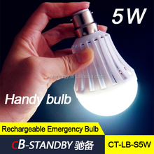 Handy bulb rechargeable led bulb lighting B22 emergency light bulb