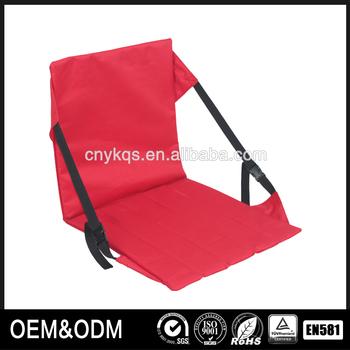 Superieur Durable Folding Beach Chair Without Legs
