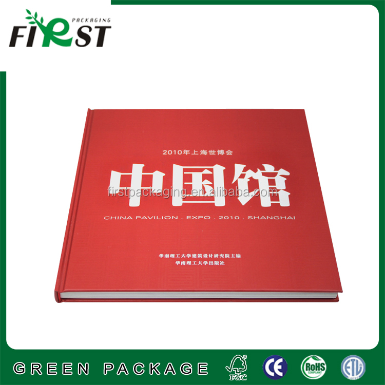 [Factory custom] catalogue printing,cheap book printing in china