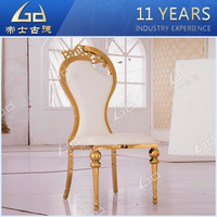 Cheap wedding gold royal king throne chair for queen wholesale