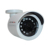 LS VISION Hotselling Lowest 2mp Fixed Lens IR Bullet IP Camera High Definition Security Cameras