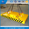 high capacity of electro permanent magnetic lifter for steel slab