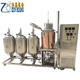 50L beer equipment beer brewing equipment mini homebrew beer equipment