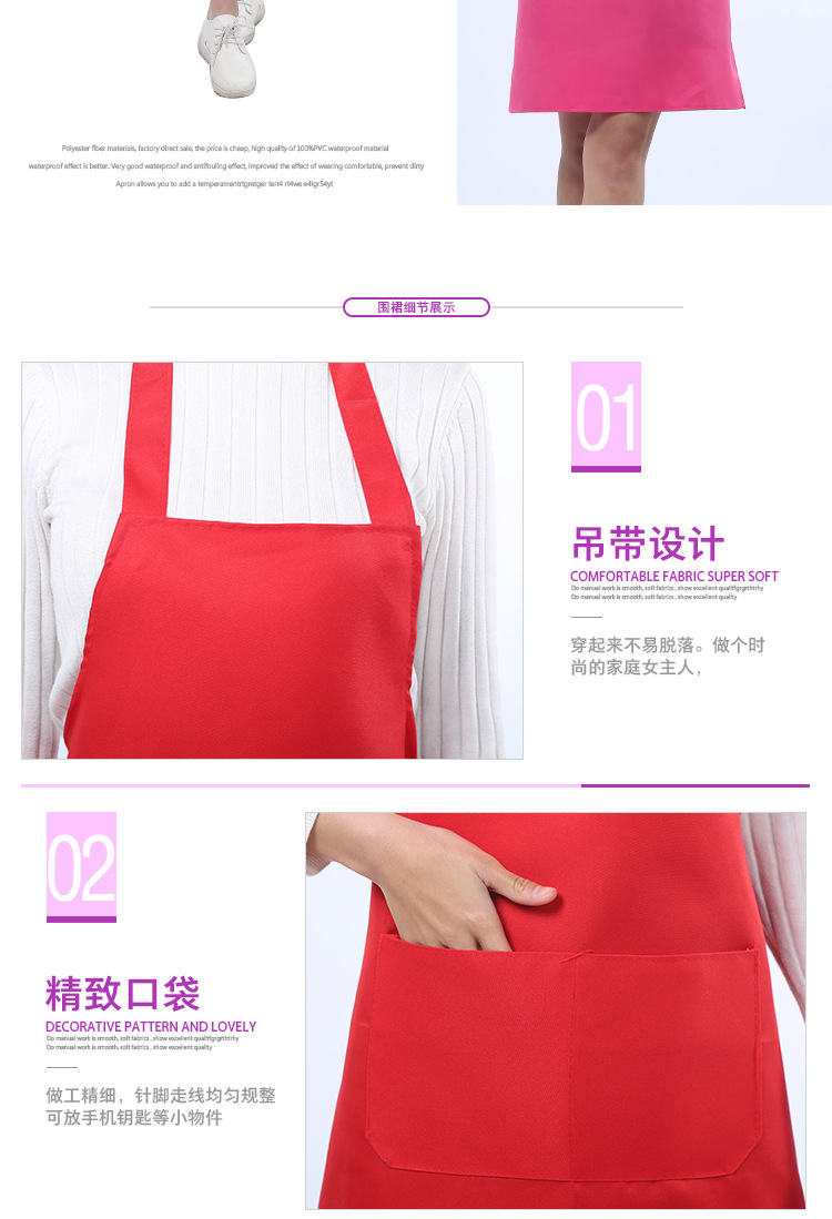 Osgoodway1 Factory  Customize Waterproof Creative  Work Household Kitchen Apron DIY Print Logo Milking Aprons