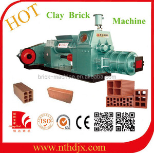 new building material build well brick machine
