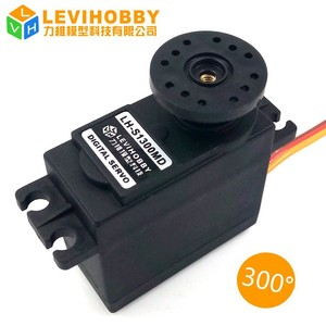 SAVOX Hitec Replacement Servo S1303MD 300 Degree Servo 13kg Torque Metal Gear Digital Servo