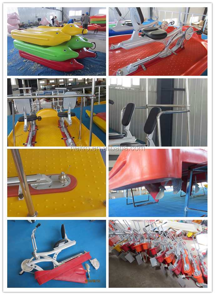 Heitro One Seat Shandong Yantai Latest Design Dolphin Type Aquatic ...