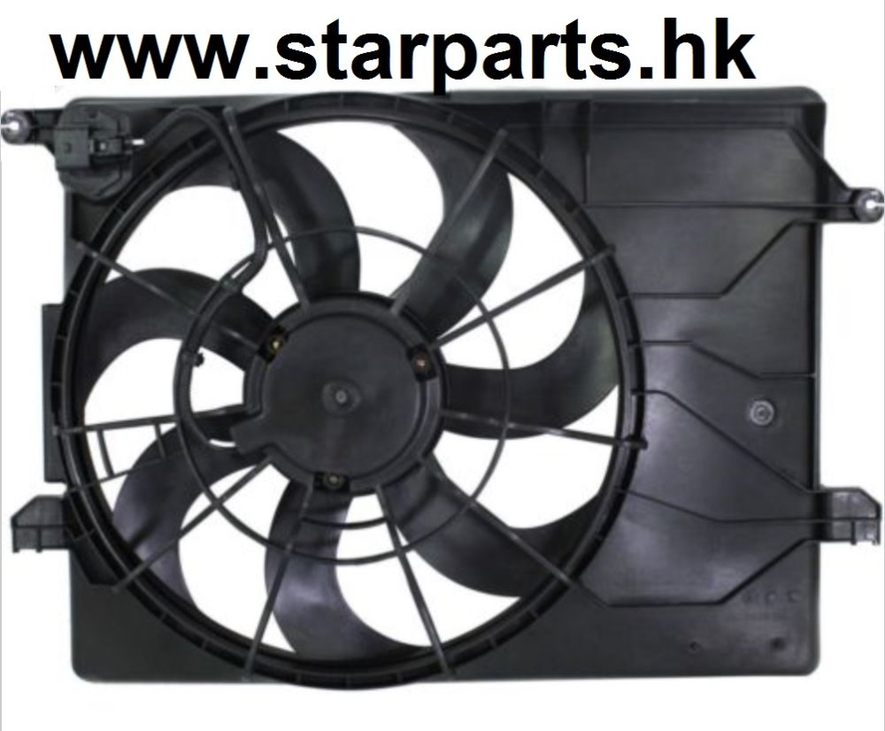 Genuine Hyundai 253802s500 Radiator Fan Cooling