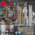 1200L alcohol distillation equipment for sales