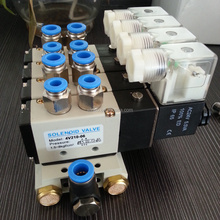 Best price 4v series 3 position 5 way 4v210 solenoid valve group air valve bank
