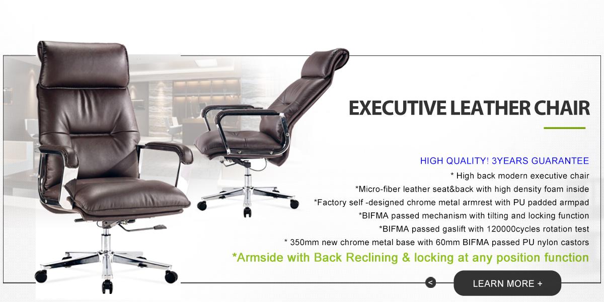 Foshan Mingjuexuan Furniture Co., Ltd. - Office Chair, Visitor Chair