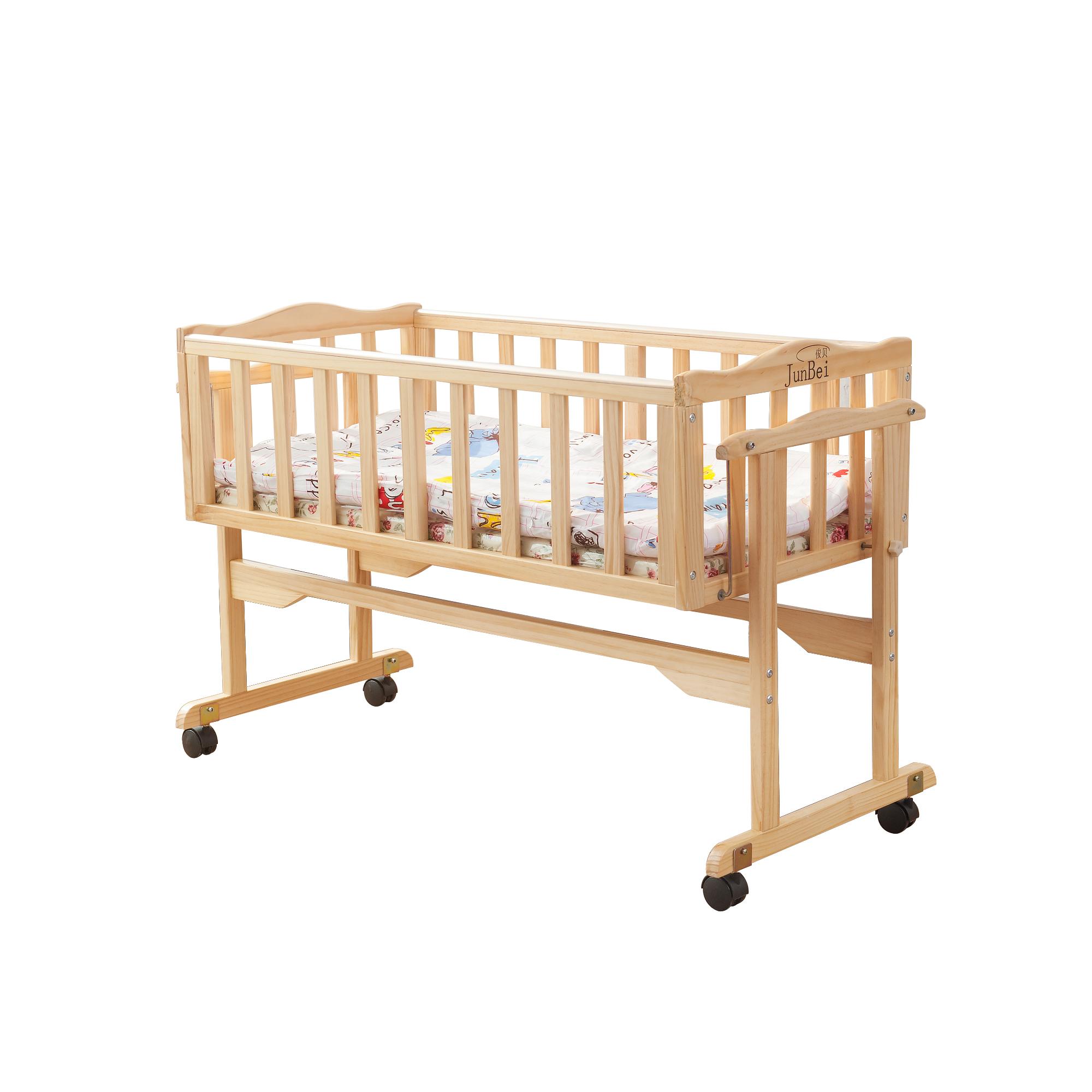 Newborn Baby Cradle Bed Swing Cot