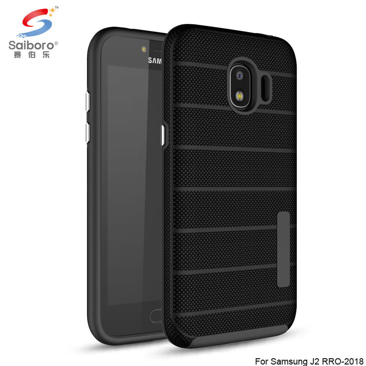 the best attitude f7c31 82ca6 Saiboro Hard Armor Case For Samsung Galaxy J2 Prime J2 J7pro,Back Cover For  Samsung Cell Phone Case And Accessories J7 - Buy Armor Case For Samsung ...