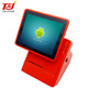 3G/4G Android All in One Mobile Pos Terminal with 80 Printer