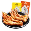 Chinese Supplier Childhood Memory delicious Food Chicken Feet Price